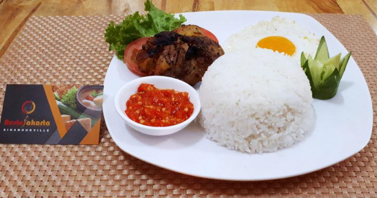 """Grilled Chicken Padang """"Ayam Bakar Padang"""""""