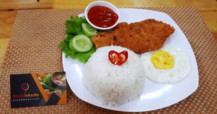"""Chicken Katsu """"Ayam Katsu"""""""