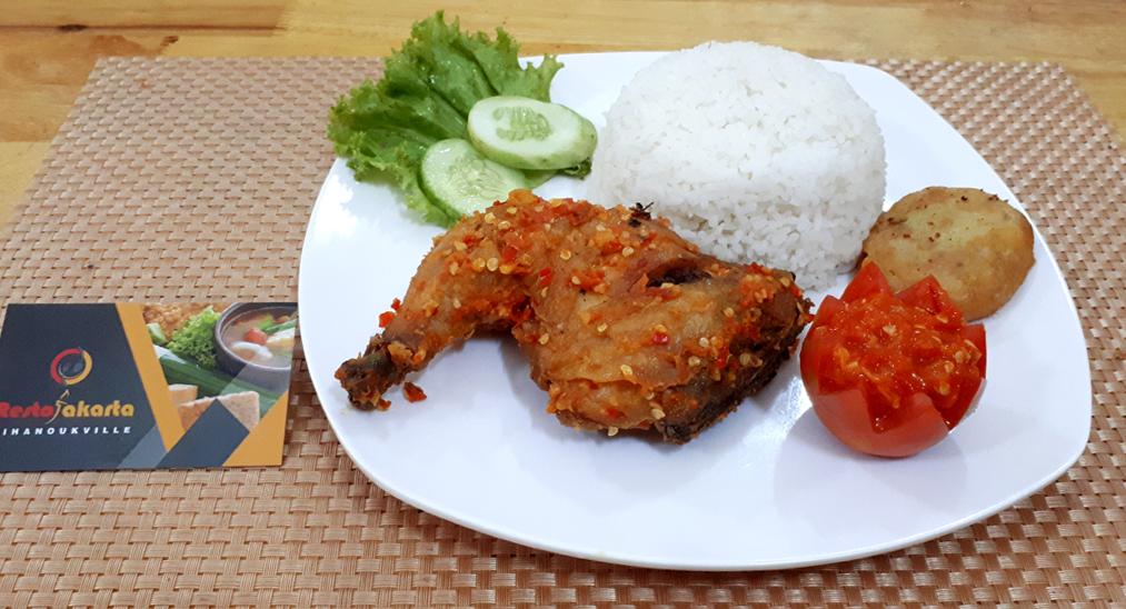 Ayam Sambalado