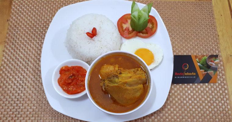 """Chicken Curry """"Kari Ayam"""""""