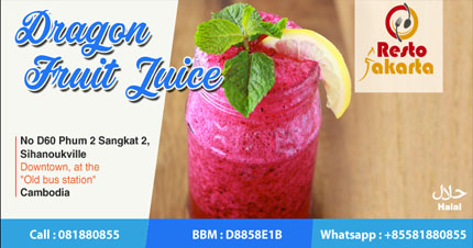 "Dragon Fruit Juice ""Jus Buah Naga"""